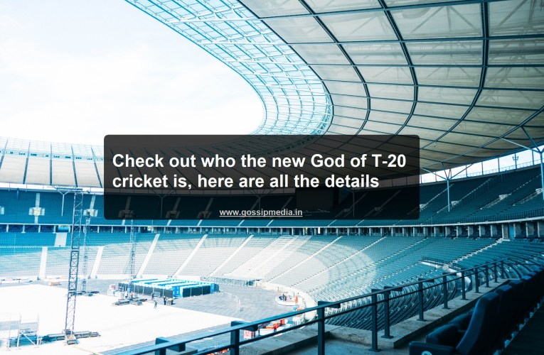 Check out who the new God of T-20 cricket is, here are all the details