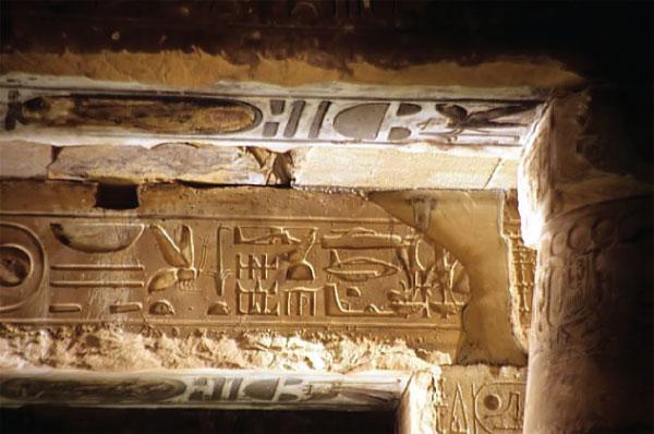 3. Abydos, Egypt
