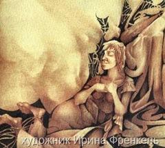художник Ирина Френкель