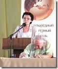 фестиваль «Славянские традиции». Выступление главного редактора журнала «Нева» Натальи Гранцевой
