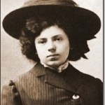 Вера Михайловна Инбер