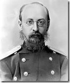 Кирилл Тимофеевич Хлебников