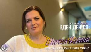 """ЕДЕН ДЕН СО: Шпреса Усеини, директорка на ООУ """"Исмаил Ќемали"""" Гостивар"""