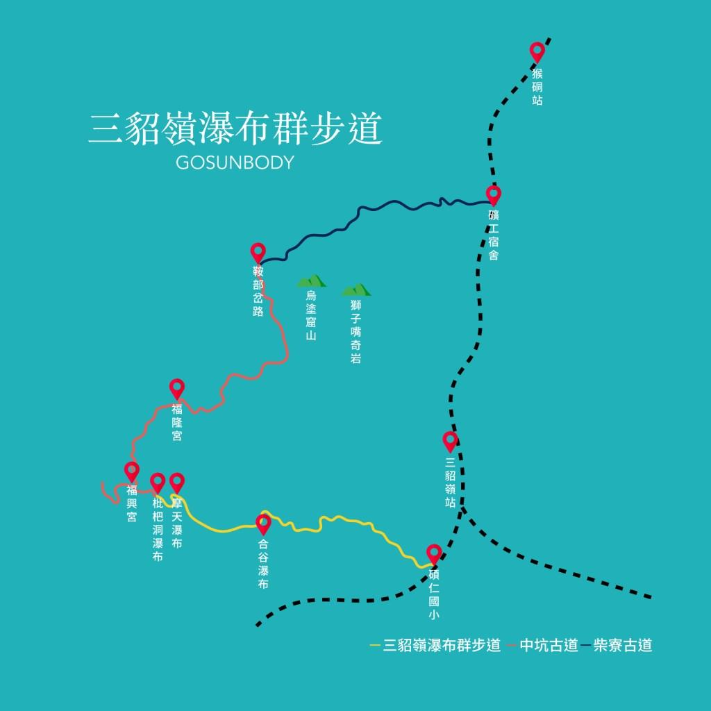 三貂嶺瀑布地圖