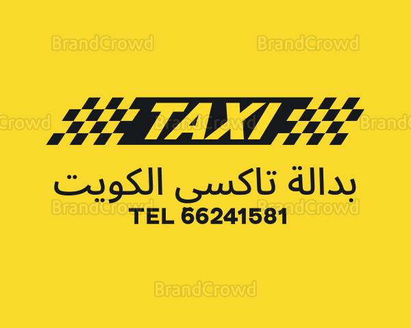 جوتاكسي 66241581تحت الطلب الكويت اكسبريس الكويت