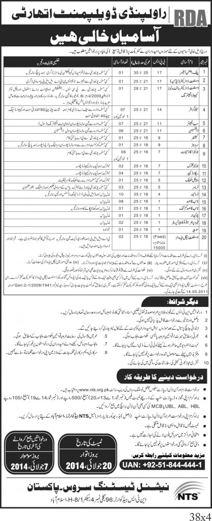 Rawalpindi Development Authority RDA Jobs NTS Test 2021