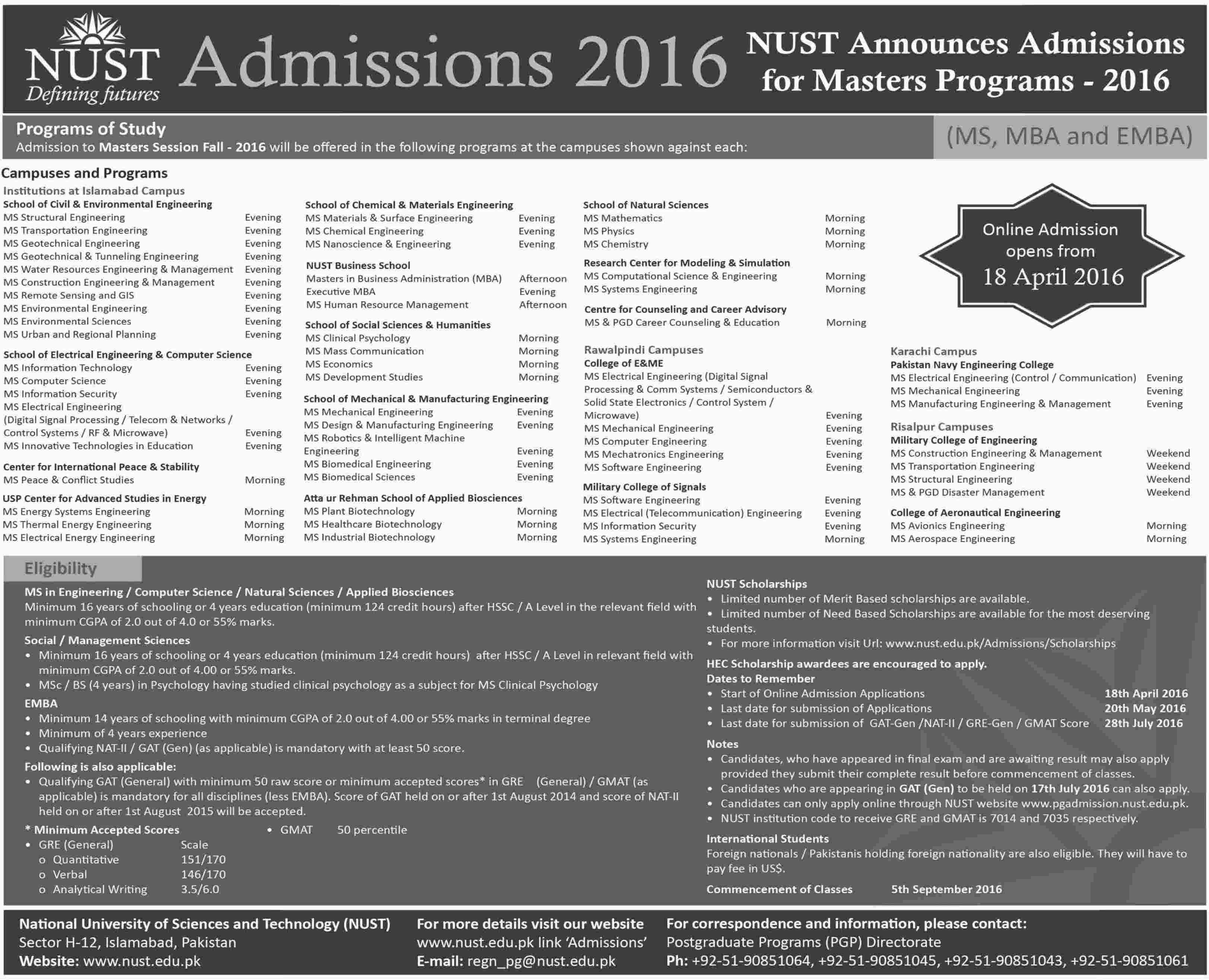 NUST University Masters Admission 2016 Form Online