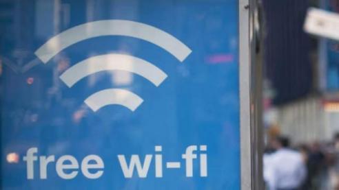 Free wifi in punjab 2017