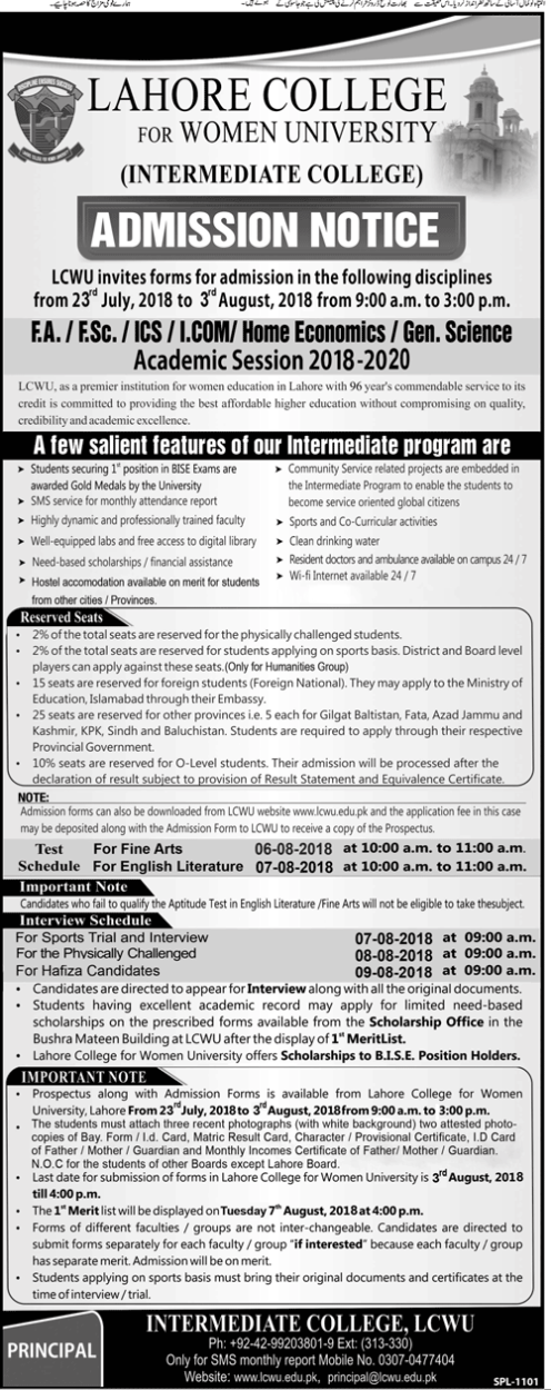 Lahore College for Women University Admission 2021