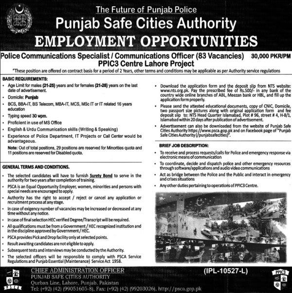 Punjab Police Punjab Safe Cities Authority PSCA NTS Jobs 2021 Application Form