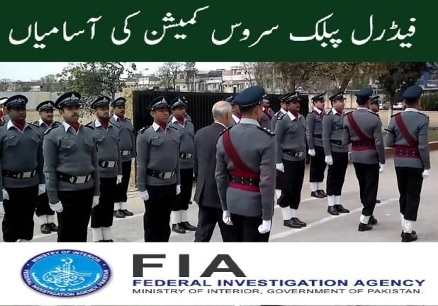 Federal Investigation Agency FIA FPSC Jobs 2021 Apply Online