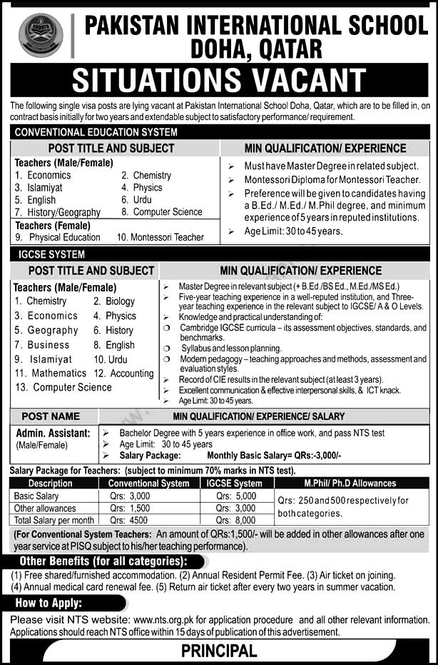 Pakistan International School Doha Qatar Jobs 2021 NTS Application forms Download online Roll no slips