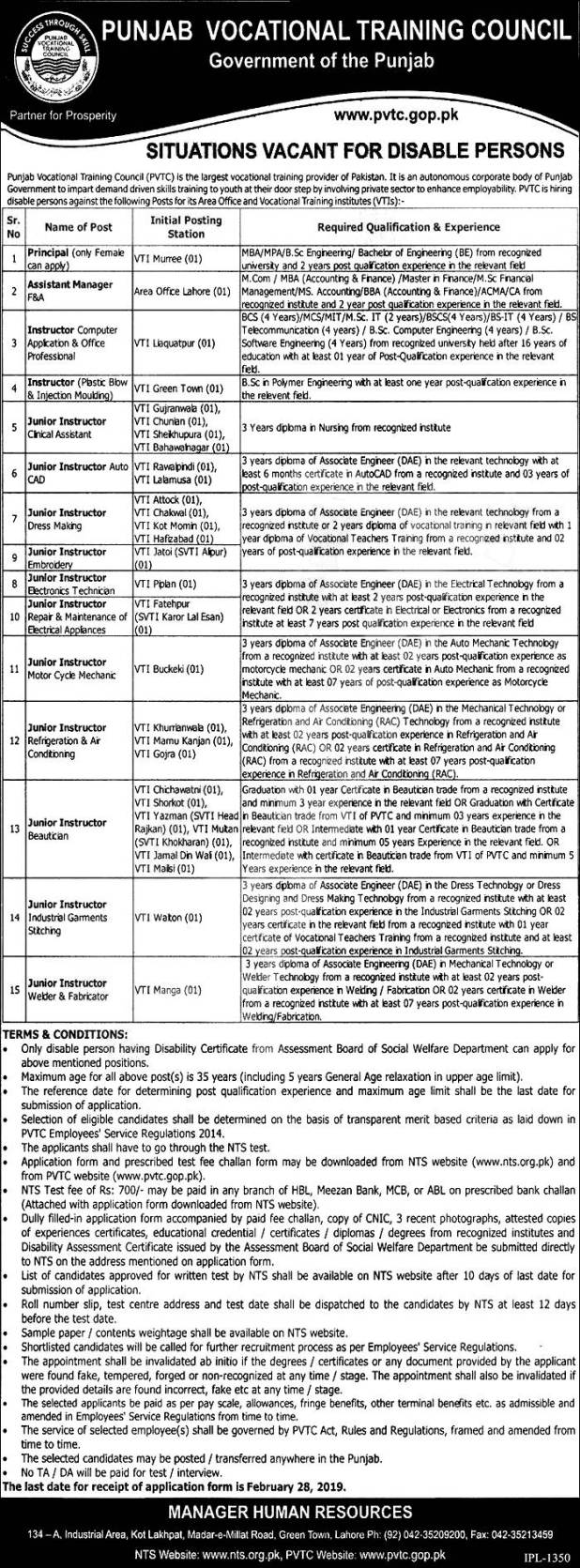 Punjab Vocational Training Council PVTC Jobs 2021 NTS Online Test Preparation MCQs