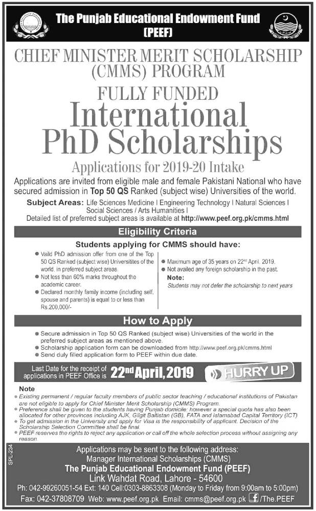 CMMS Chief Minister Merit Scholarship Program 2021-20 How to Apply Eligibility Criteria