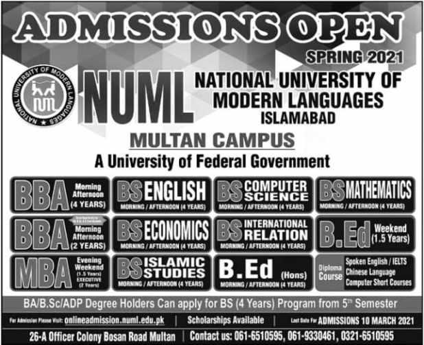 NUML University Admission Spring 2021 Form Download Online Apply Last Date Entry Test Schedule
