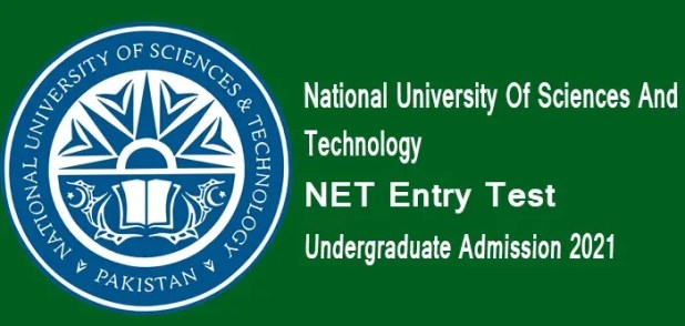 NUST Undergraduate Entry Test 2021 Result Online Check