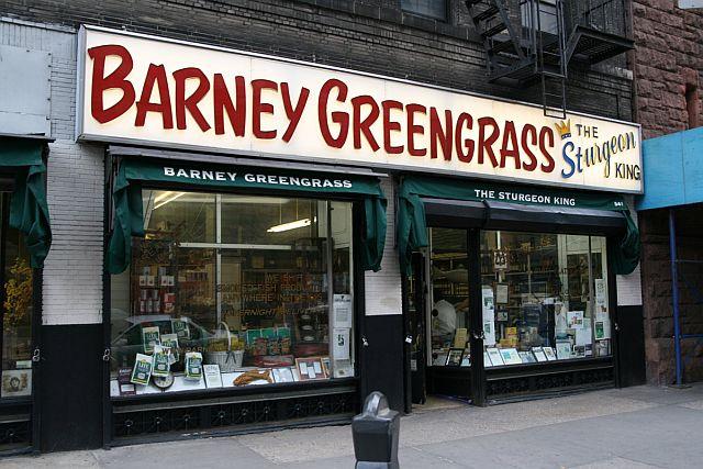 061108barneygreengrass.jpg