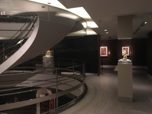 Rubin Museum, Manhattan