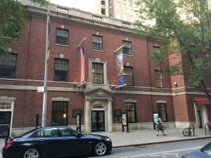 Center for Jewish History, New York
