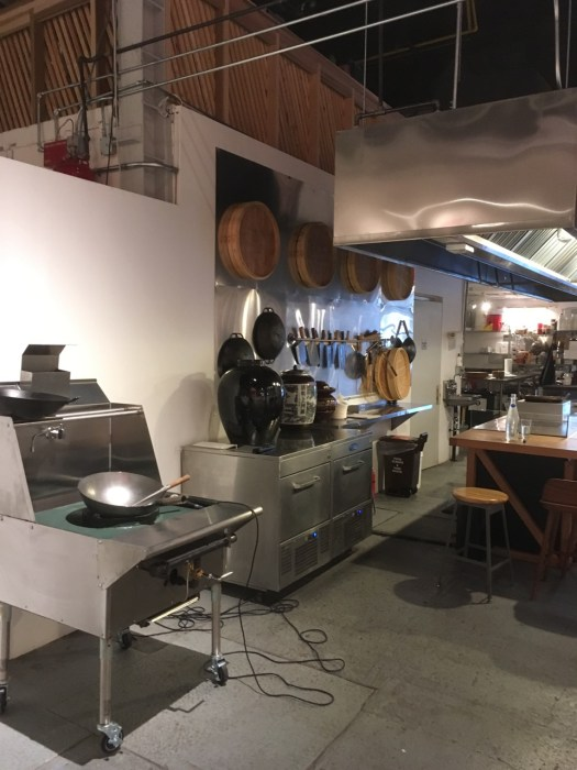 Museum of Food and Drink (MoFAD) Brooklyn