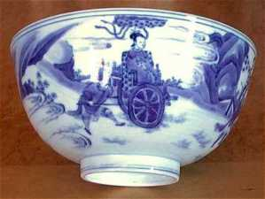 "Bowl motif from ""The Western Chamber"""