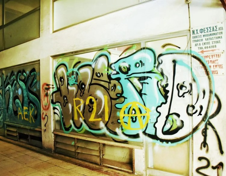 There's something eery about graffiti that's on the inside of a building.
