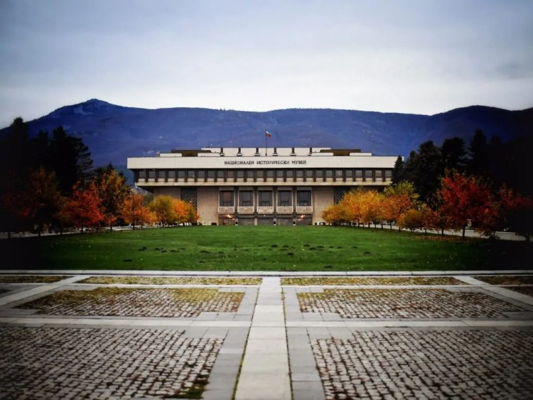 The National History Museum with Mount Vitosha in the background