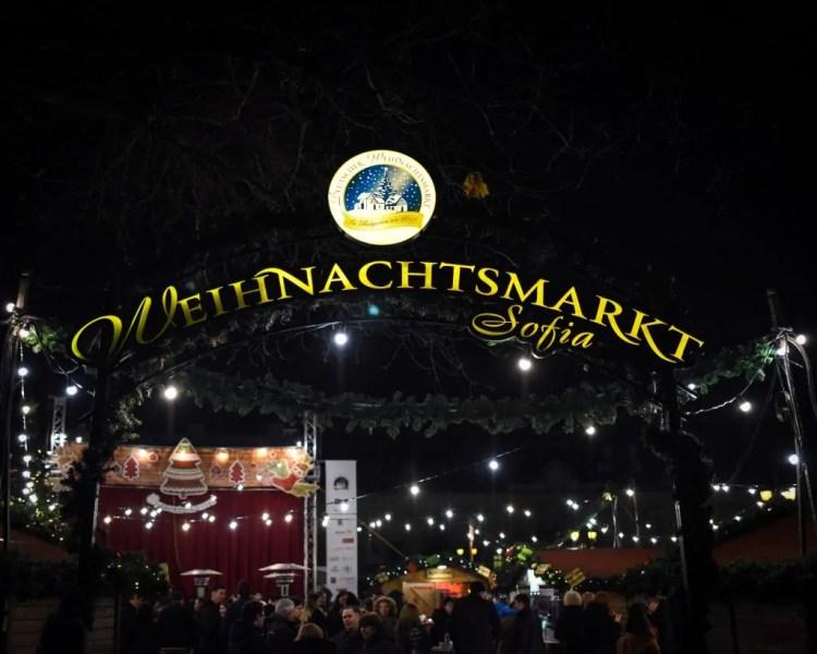 The entrance to the Koledaria, the German-Style Christmas Market in Sofia