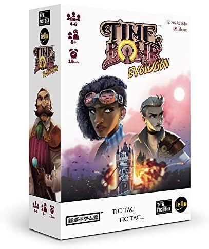 TimeBomb Evolution – INGLÉS (SOBRE PEDIDO)