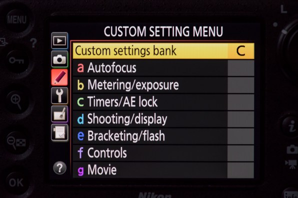 The custom settings menu.