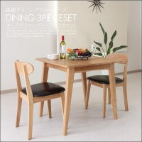 Top 20 Two Chair Dining Tables | Dining Room Ideas