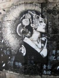 20 Best Ideas Geisha Canvas Wall Art