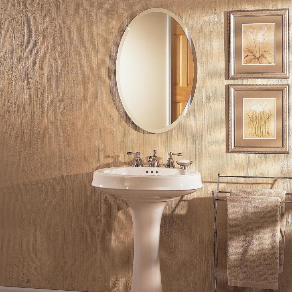 20 Photos Oval Bath Mirrors