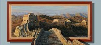 20 Ideas of Great Wall of China 3D Wall Art