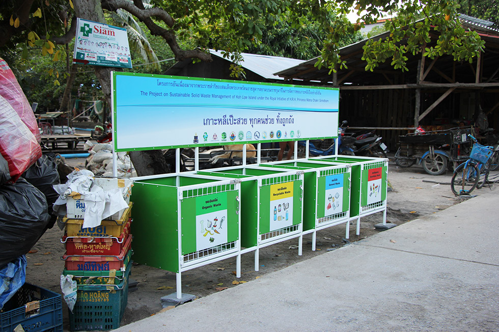 Recycling on Koh Lipe