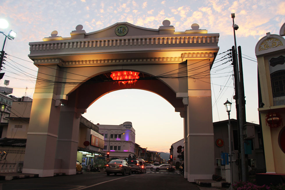 Entrance gate to Phuket Old Town