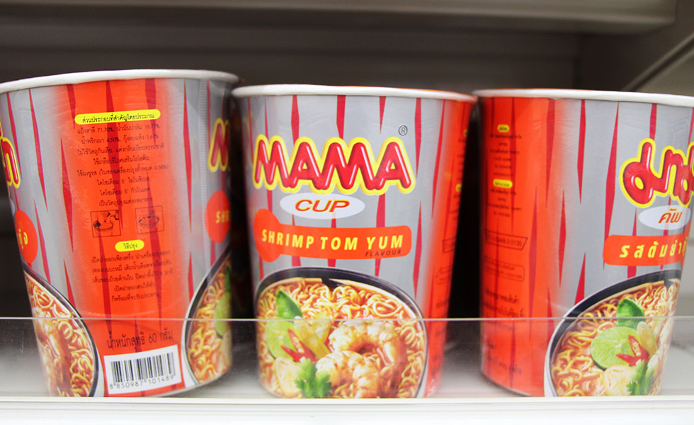 A heartwarming cup of Mama's noodles is always nice