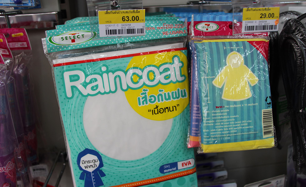 No need to bring your own raincoat, just buy one when you need it