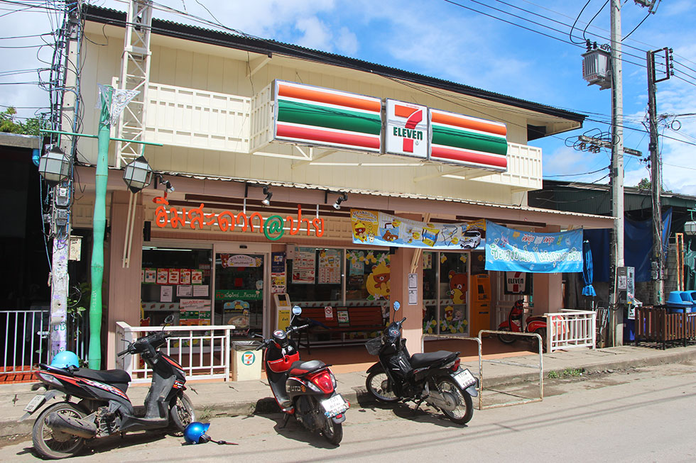 7-Eleven in Pai
