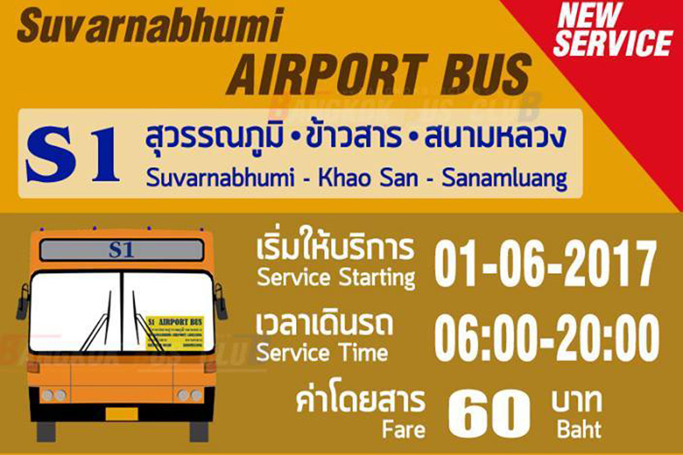 Suvarnabhumi Airport Shuttle Bus to Khao San Road