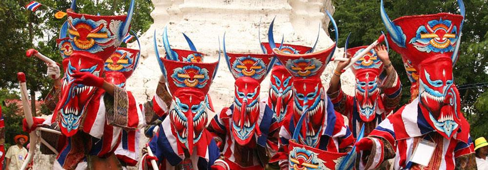 Phi Ta Khon