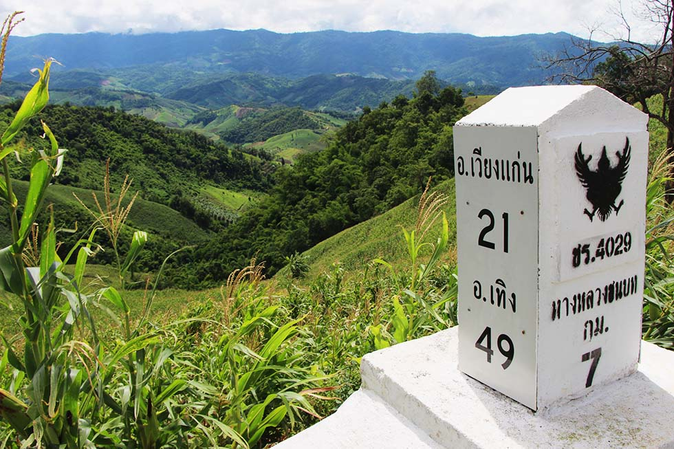 A beautiful view in Northern Thailand
