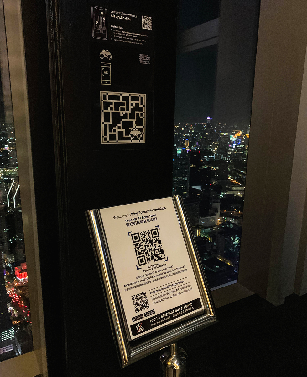 King Power MahaNakhon SkyWalk