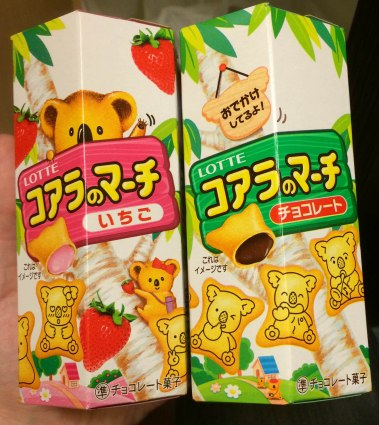 japansweets