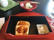 Course 2: Fried Tofu