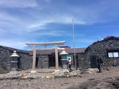 The Top - Shrine