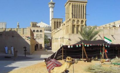Emirati Arts and Cultural Tour