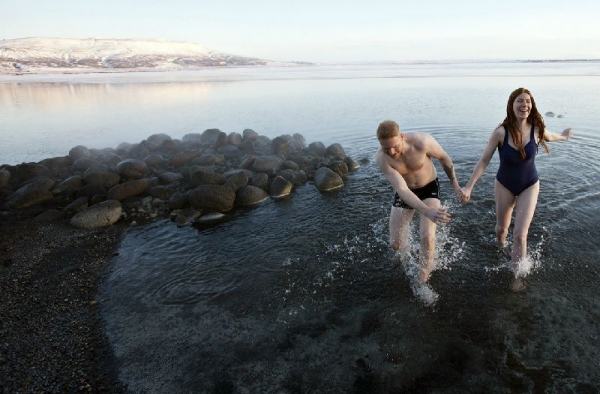Iceland Northern Lights and Hot Springs Tour