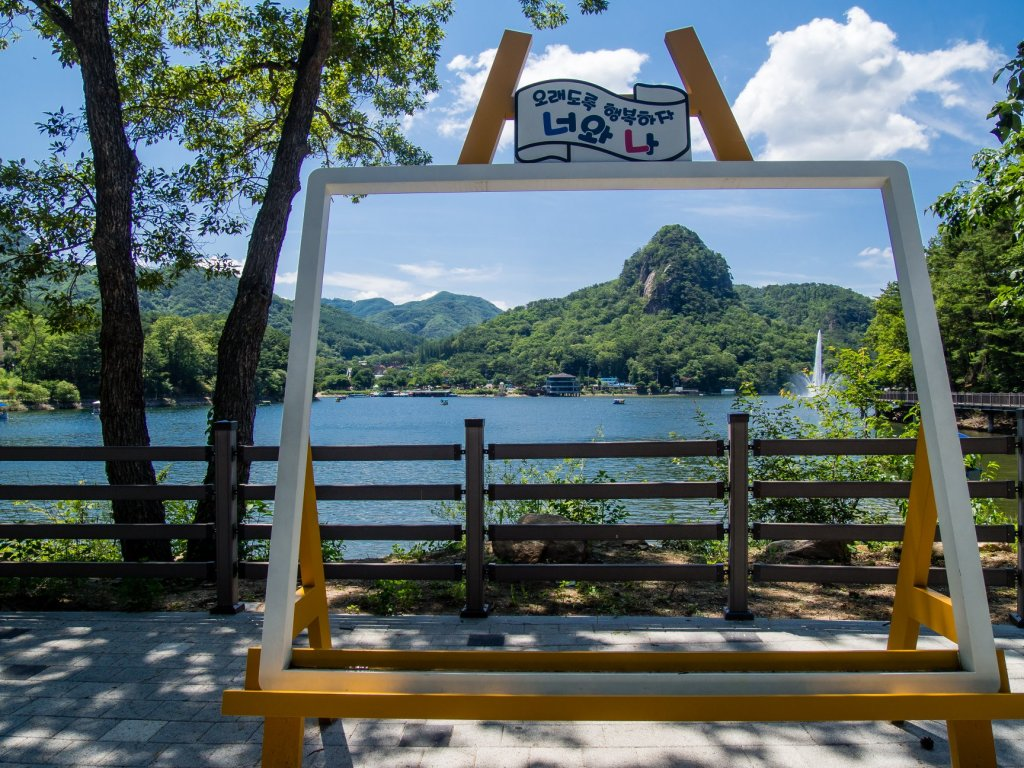 Beautiful Sanjeong Lake
