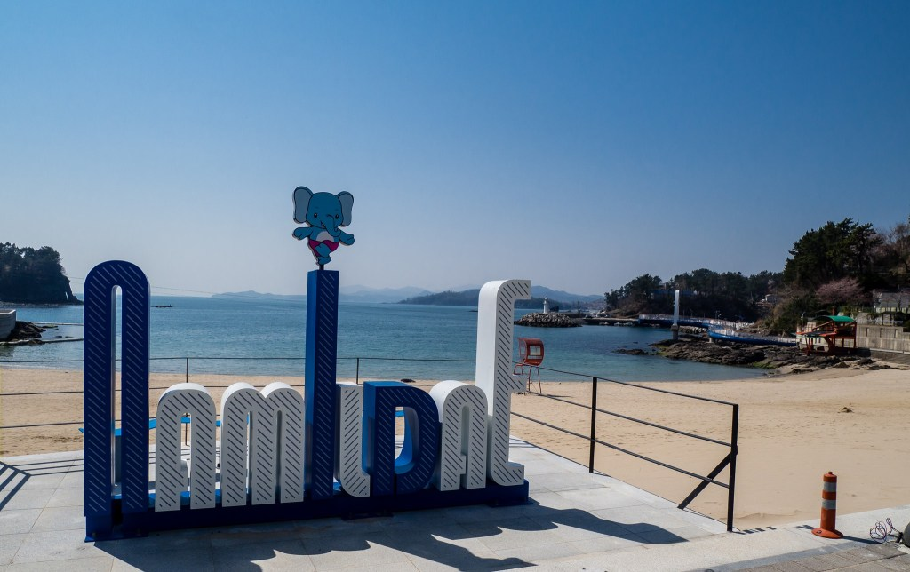 Namildae Beach in Sacheon